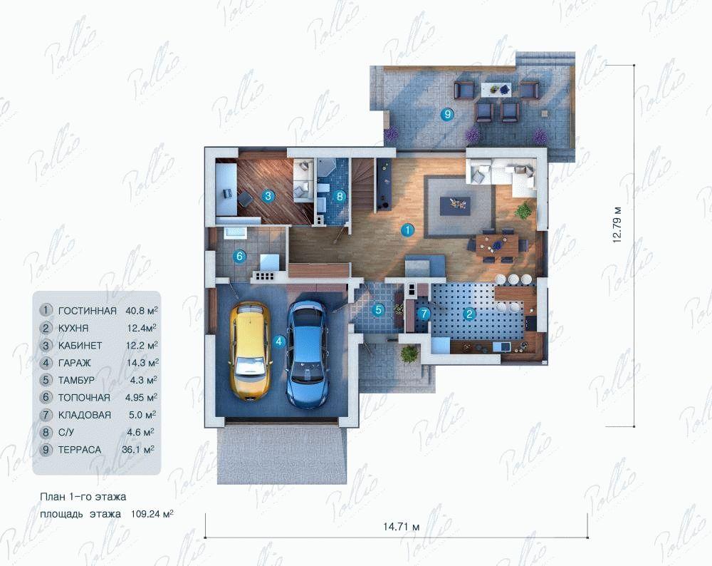 План 1-го этажа фото
