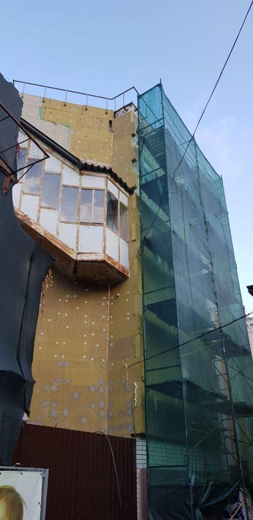 Реконструкция помещений в Харькове фото 1