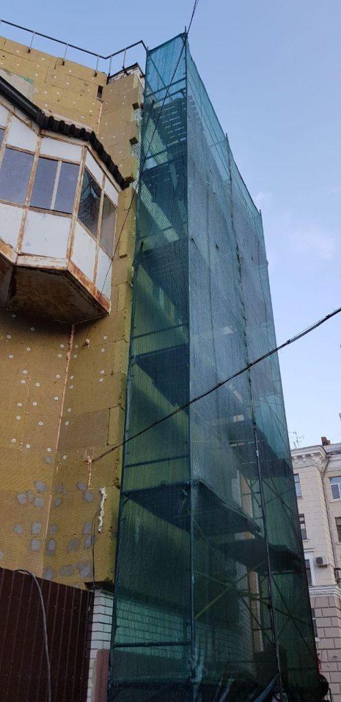 Реконструкция помещений в Харькове фото 2