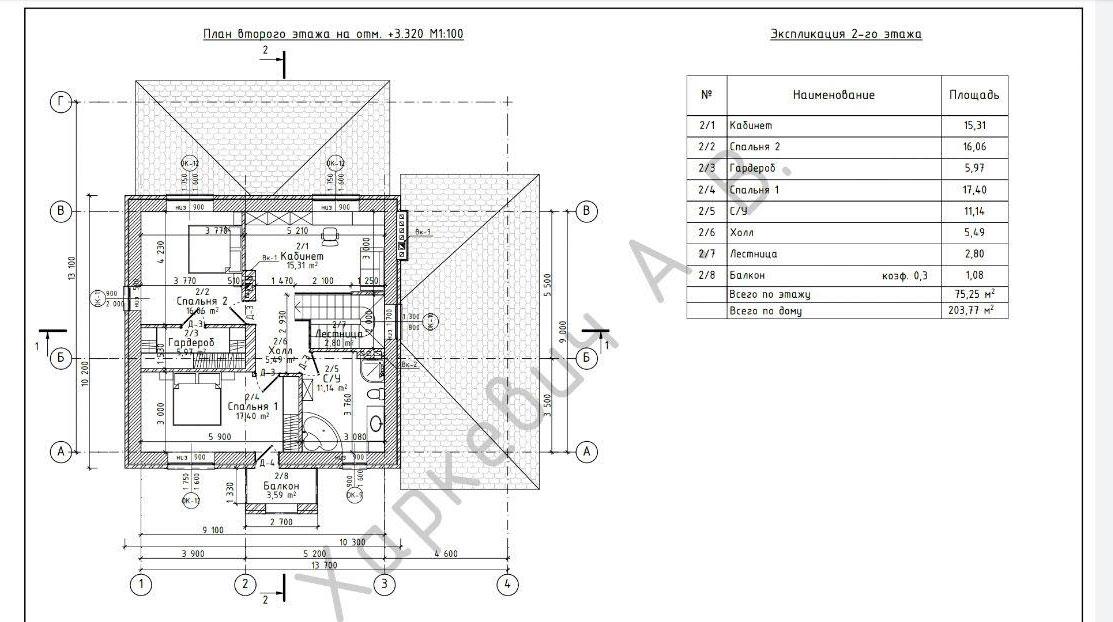 План 2-го этажа дома в Покотиловке фото