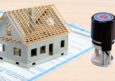 Узаконивание объектов строительства